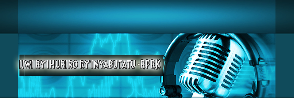 LOGO FOR RADIO INYABUTATU