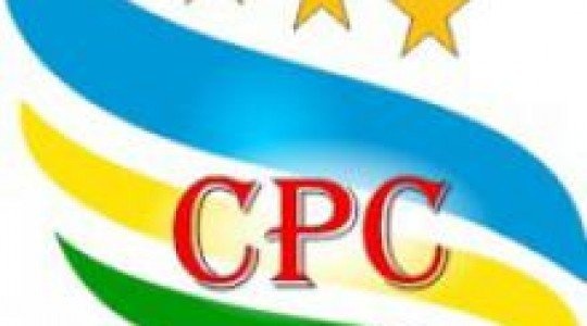 CPC SENDS CONDOLENCES TO PEOPLE AND GOVERNEMENT OF ZAMBIA.