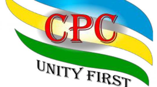 "BBC-RWANDA: CPC REACTION TO THE DOCUMENTARY FILM, «RWANDA, THE UNTOLD STORY""."